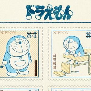 いいね殺到「ドラえもん切手」、デザインと価格が最高だから仕方ない。