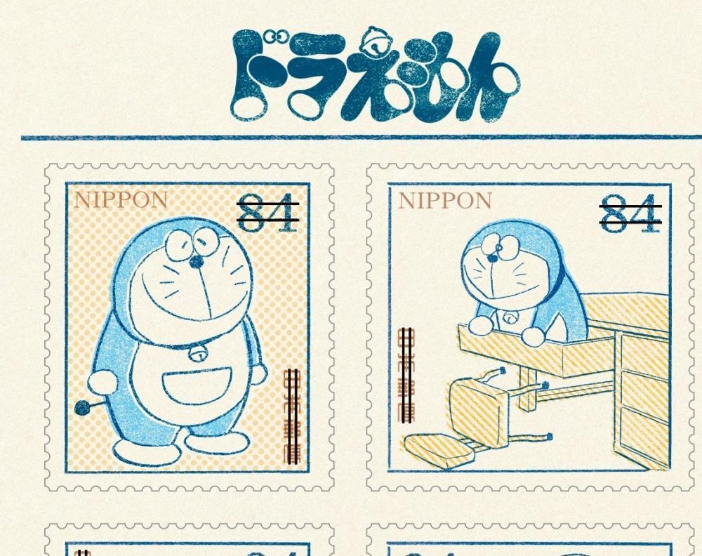 郵便 局 ドラえもん 切手