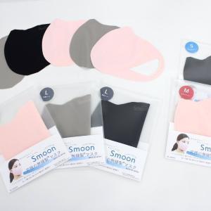 下着メーカーが「洗える布マスク」発売 価格は660円、通販でも展開