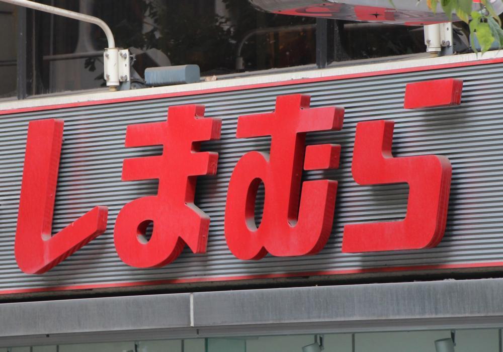 スタイリスト絶賛! 安井謙太郎さんが考えた3000円春コーデ、しまむらで買えるよ。