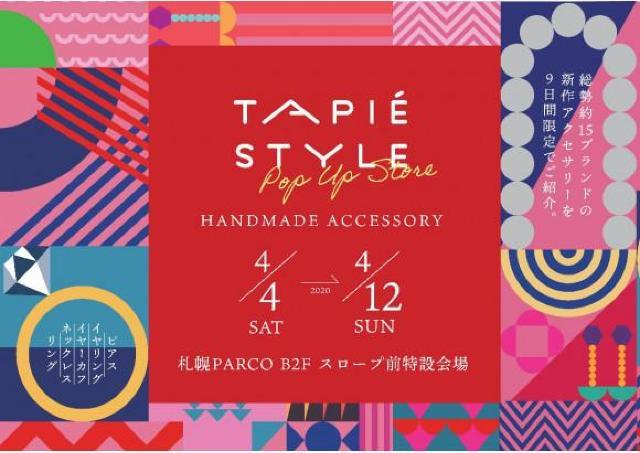 札幌パルコに「タピエスタイル」が期間限定オープン