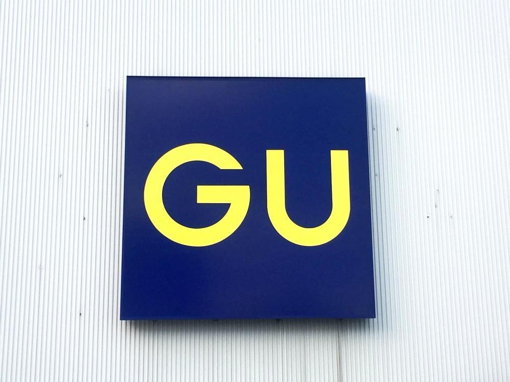 GUの「無敵ワンピ」、コスパ最高では? 春の新色も可愛い!