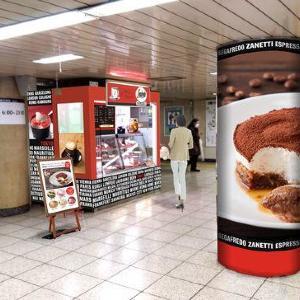 セガフレードが新宿駅地下通路内に期間限定出店中