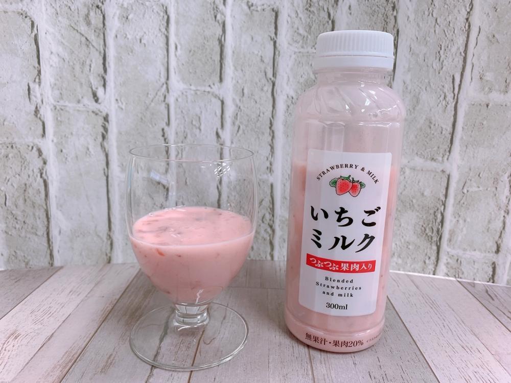 びっくり ドンキー いちご ミルク レシピ
