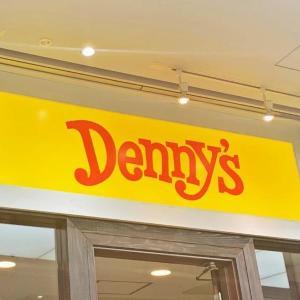 デニーズのテイクアウトが全品20%オフ! おうちご飯もっとお得に。