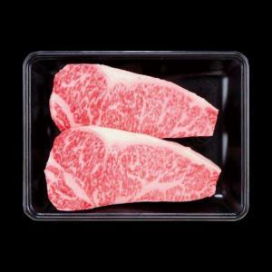 「破格」「びっくりするほど良いお肉」 3500円の宮崎牛ロースの通販に驚きの声続出!