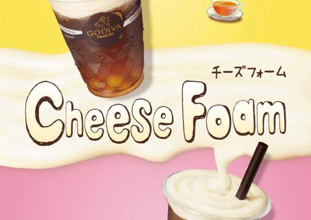 話題のチーズフォームがゴディバに登場! 絶対おいしいやつ。