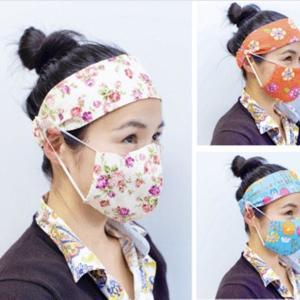アイデアだね! ハンドルカバーで作った耳が痛くならない「布製マスク」発売