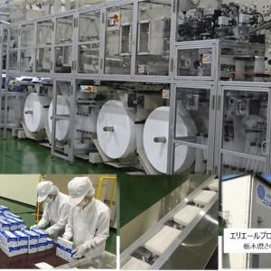 大王製紙が不織布マスクの国内生産開始 生産量を増やし、一般向けにも販売へ