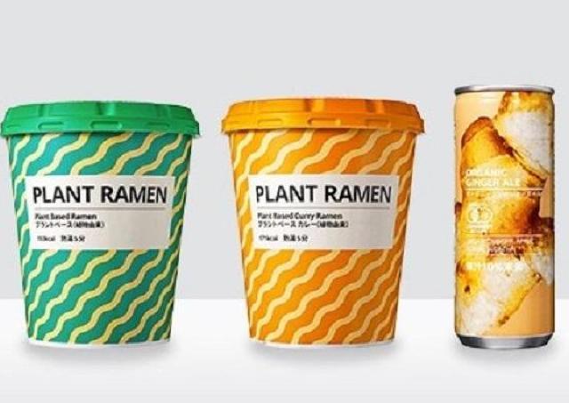おうち生活の強い味方! イケアから、植物由来、ヘルシーなカップ麺でたよ~。