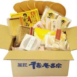 人気の生わらび餅入り! 奈良の和菓子処「おやつセット」が魅力的だよ。