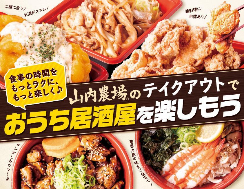 九州料理 かば屋