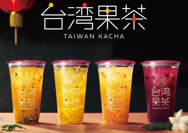 カチャカチャ振ってよく混ぜて! 台湾の人気店監修ドリンク美味しそ~。