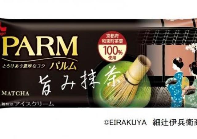 パルムに高級原料を使った「旨み抹茶」が期間限定で登場。