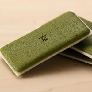 抹茶好き注目! 京都の洋菓子店の「茶の菓」がいまだけお得にお取り寄せできるよ~。
