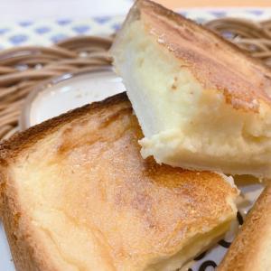 「これはうまい」と笑顔になる! SNSで注目の「バスクチーズケーキトースト」作ってみた