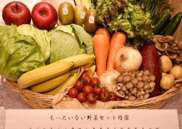 「もったいない野菜セット」で新鮮野菜をドライブスルー販売