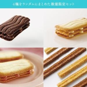 売上の一部はコロナ医療に寄付 「東京カンパネラ」1万円以上のお菓子セットを5400円で販売