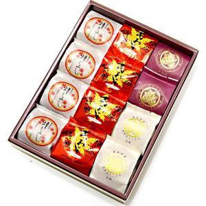 広島の和菓子屋が「おうちで食べようセール」 1番人気も安くなってるよ~