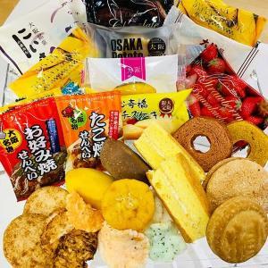 関西のお菓子メーカーが強力タッグ! 主力商品いっぱいの福袋が魅力的すぎ。