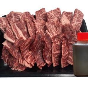 コロナに負けるな! 「炭火焼肉たむら」が黒毛和牛の焼肉セットなど、最大50%オフで販売中
