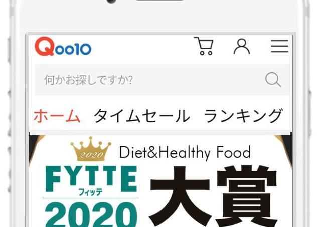 ダイエッター必見! 読者1000人が選んだおすすめアイテムがQoo10に!