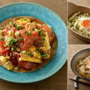 野菜たっぷりでうれしい! 料理研究家・河瀬璃菜さんおすすめの簡単レンチンレシピ3つ