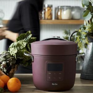 【プレゼント】忙しい日々を素敵な毎日に!電気圧力鍋「Re・De Pot(リデ ポット)」(1名様)