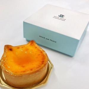 味も見た目も素敵。 「ねこねこチーズケーキ」が伊勢原にやってきた!