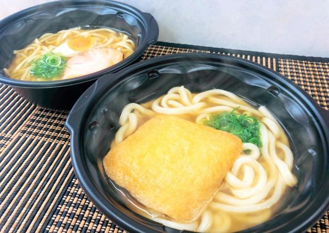 くら寿司、ラーメンもうどんもテイクアウト開始 おうちで絶品魚介スープ!