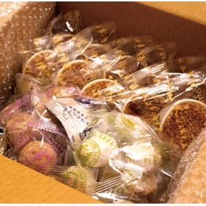 ティータイムにぴったり! 人気洋菓子店が送料込みの「緊急特別価格セット」販売中