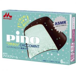 チョコミン党注目! 「ピノ」にASMRも楽しいチョコミント味が出たよ。
