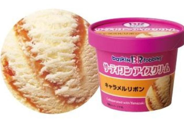 「もっと早く知りたかった」 デイリーヤマザキでサーティワンのアイス買えるとは。