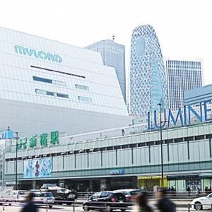 【営業再開まとめ】東京周辺の百貨店・商業施設、再開スケジュール