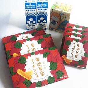 「安く買えて申し訳ないくらい」 薩摩の特産品を特価販売中、送料は市が負担!