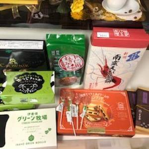 お菓子やおつまみが半額以下! 伊香保グリーン牧場がお得セット販売中。