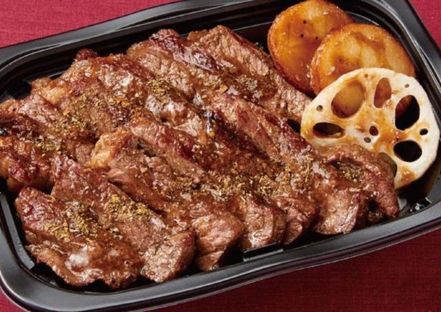大戸屋に感謝。 2000円近いサーロインステーキが「半額」で食べられるよ。