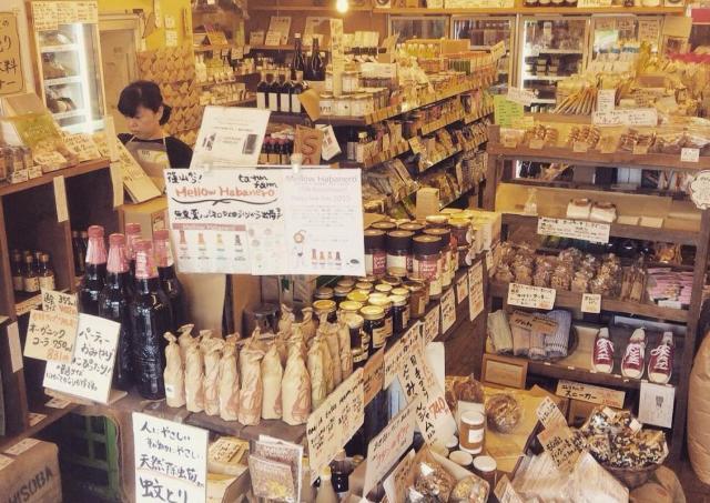 無印良品岡山ロッツ店でオーガニック食材を販売