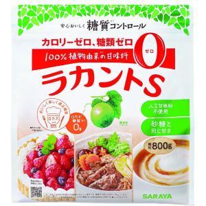 【プレゼント】カロリーゼロの自然派甘味料 「ラカントS顆粒 800g」(3名様)
