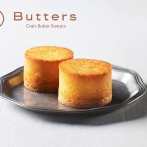 深い味わいのバターケーキが期間限定で大丸東京に出店