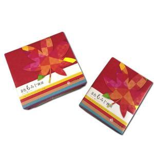 広島銘菓「もみじまんじゅう」などを特別価格で提供 楓乃樹の通販サイトで「緊急在庫SOS」