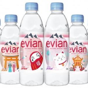 「エビアン限定ボトル」で限定アイテムもらえる! 可愛い氷作れるよ。