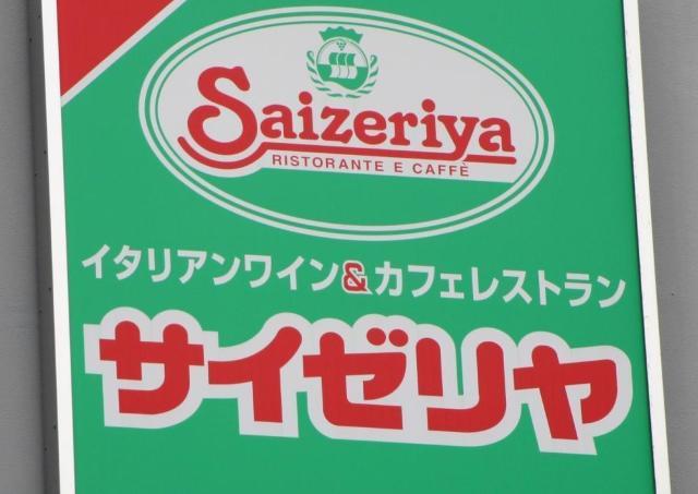 噂のサイゼ500円ランチ、諦めないで! 土曜も販売、期間限定で。