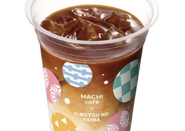マチカフェのドリンクカップが「鬼滅の刃」デザインに! ローソン行かなきゃ。