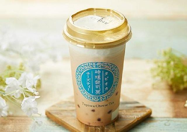 「タピオカチーズティー」が100円なんて! アッサム紅茶の上品な香りを楽しんで。