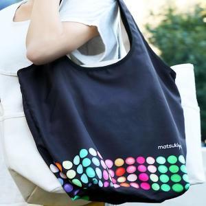 マツキヨのエコバッグ、デザイン性も機能性も最高。 500円ちょっとで買えるよ!