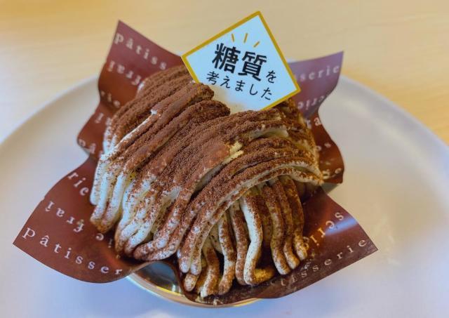 知らないなんて損! シャトレーゼの「糖質カットケーキ」罪悪感ないのにめちゃんこ美味しい。