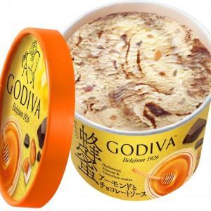 セブンに「ゴディバ 蜂蜜アーモンドとチョコレートソース」登場、希少ハチミツだよ!