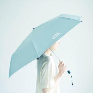 折りたたみ日傘が雑誌付録!? しかもUV99%カット&遮光率99%なんて...!
