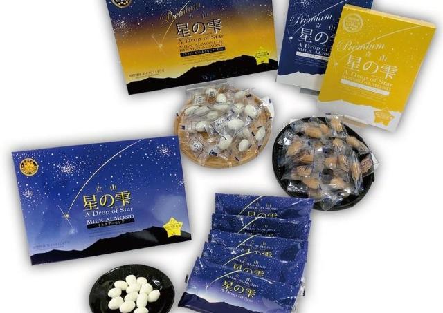 立山黒部アルペンルートのお土産セットが3000円! 人気の「星の雫」も入ってるよ。